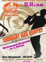 Cherkasy Jazz Quintet в Житомирі