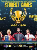 Спортивно-розважальний захід Student Games 2017