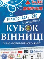 Чемпіонат України з багатоповторного жиму