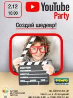 Детская вечеринка Children Chill