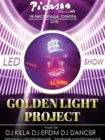 Вечірка Golden light projekt