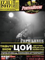 """Гурт """"LARUS"""" в пабі """"Porterhouse"""""""