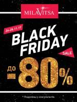 BLACK FRIDAY в магазині Milavitsa