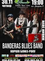 Banderas Blues Band. Концерт