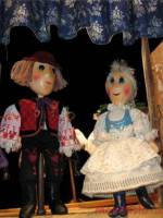 Лялькова вистава «Принцеса-Стрибунка»