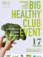 Big Healthy Club Event - зустріч