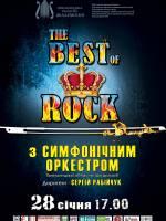 "Симфонічний оркестр ""THE BEST of ROCK"""