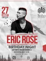 Eric Rose Birthday Night  в ресторані Boho