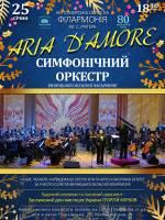 ARIA D'AMORE - концерт симфонічного оркестру Вінницької філармонії