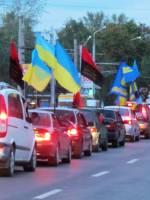 Всеукраїнський автопробіг