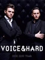 Voice&Hard в Boho