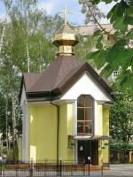 Розпорядок богослужінь на Страсний Тиждень і Пасху у каплиці св. Пантелеймона Цілителя