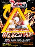 The best Pop|Miami art-club