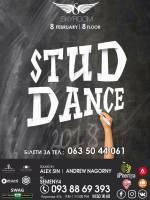 "Вечірка ""STUD DANCE"""