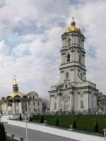 Почаїв-Джерело Святої Анни-Кременець
