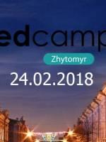 Mini-EdCamp - Коучинг у сучасній школі