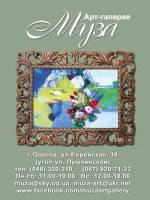 Выставка Николай Овсейко «На белом свете»
