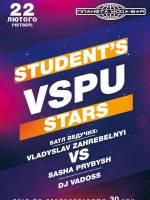 Вечірка «STUDENT VSPU Stars»