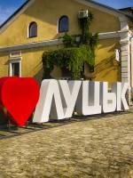 Замки Львівщини + Волинь