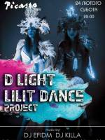 Вечірка з D Light Lilit Dance project