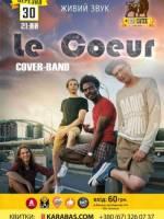 """Концерт """"Le Coeur"""" у Вінниці"""
