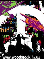 Woodstock Ukraine 2018 - рок-фестиваль