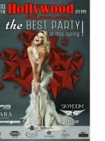 """Вечірка """"Hey, MAMA, party"""" у лаунж-клубі Skyroom"""