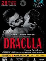 Dracula вперше у Вінниці! Сергій і Сніжана Бабкіни