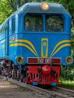 Львівська дитяча залізниця - Графік руху
