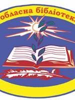 «Start up – розпочни успіх з книги» - вулична акція