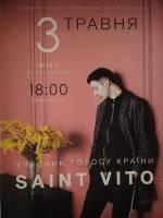 Концерт Віктора Данюка. Музичний проект «Saint Vito»