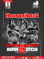 "Метал-кавер-группа ""Hammerheads"""