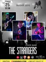 "Концерт гурту ""The Strangers"""