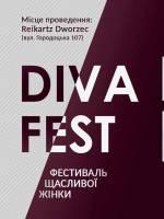 Фестиваль щасливої жінки Diva fest