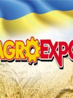 Агро-2018 Міжнародна агропромислова виставка