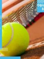 """Тенісний турнір """"Laris Open"""" 2018"""
