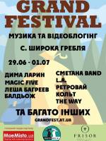 Grand Festival 2018