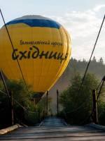 Фестиваль повітряних куль в Трускавці