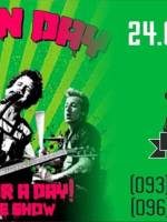 Green Day. Tribute Show