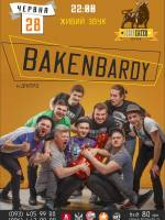 Рок-шоу Bakenbardy