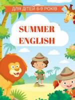 Англійська мова для дітей: літні тематичні уроки щодня