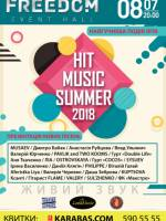 Hit Music Summer - концерт нових хітів