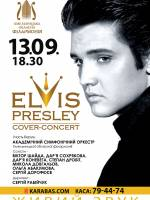 Cover-concert Elvis Presley