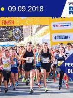 Intersport Run Ua 2018 - Спортивний фестиваль