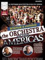 The Orchestra of the Americas з концертом у Києві