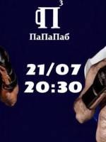 Перегляд бою Усика - Гассієва в ПаПаПабі