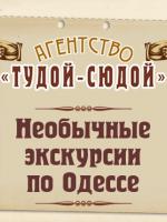 Тур в Белгород-Днестровскую крепость и винодельню Шабо