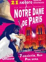 Концерт Les meilleures chansons de NOTRE DAME de PARIS у Хмельницькому