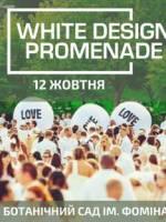 White Design Promenade - Білий бал у Ботанічному саду