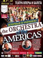Orchestra of the Americas (Оркестр стран Америки и Европы)